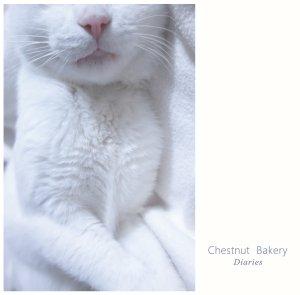 bakerydiaries